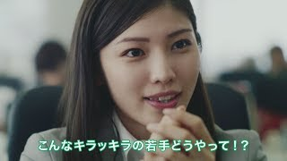チャンネル登録:https://goo.gl/U4Waal 女優の立石晴香と吉谷彩子が公...