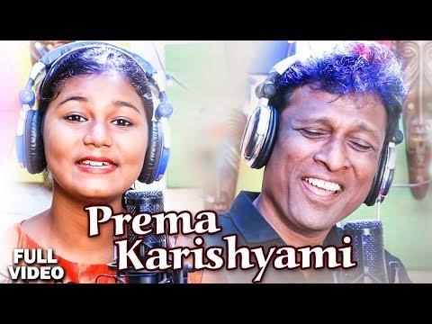 Prema Karishyami - Odia New Song - Studio Version - H Bachan - Chelsi - HD