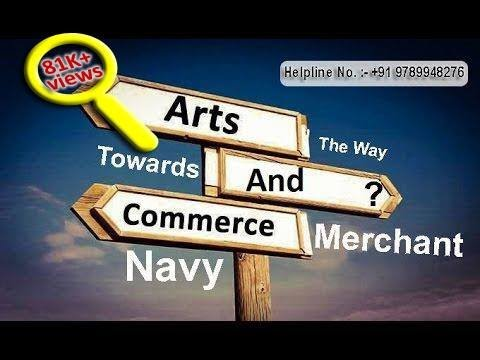 How Commerce or Arts Students Join Merchant Navy ? (Hindi Version)