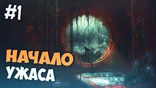 Soma прохождение на русском - Начало Ужаса - Часть 1