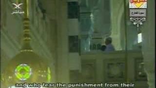 070.AlMaaaridj-Kabe_imamlari