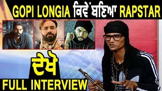 Exclusive Interview : Gopi Longia l Tik Tok Star l Speaks About his Personal Life l Dainik Savera