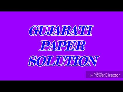 GSEB Gujarati (FL) Paper Solution 15/03/2017