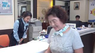 20151121 구덕신협50주년기념영상 종편 6분35초…