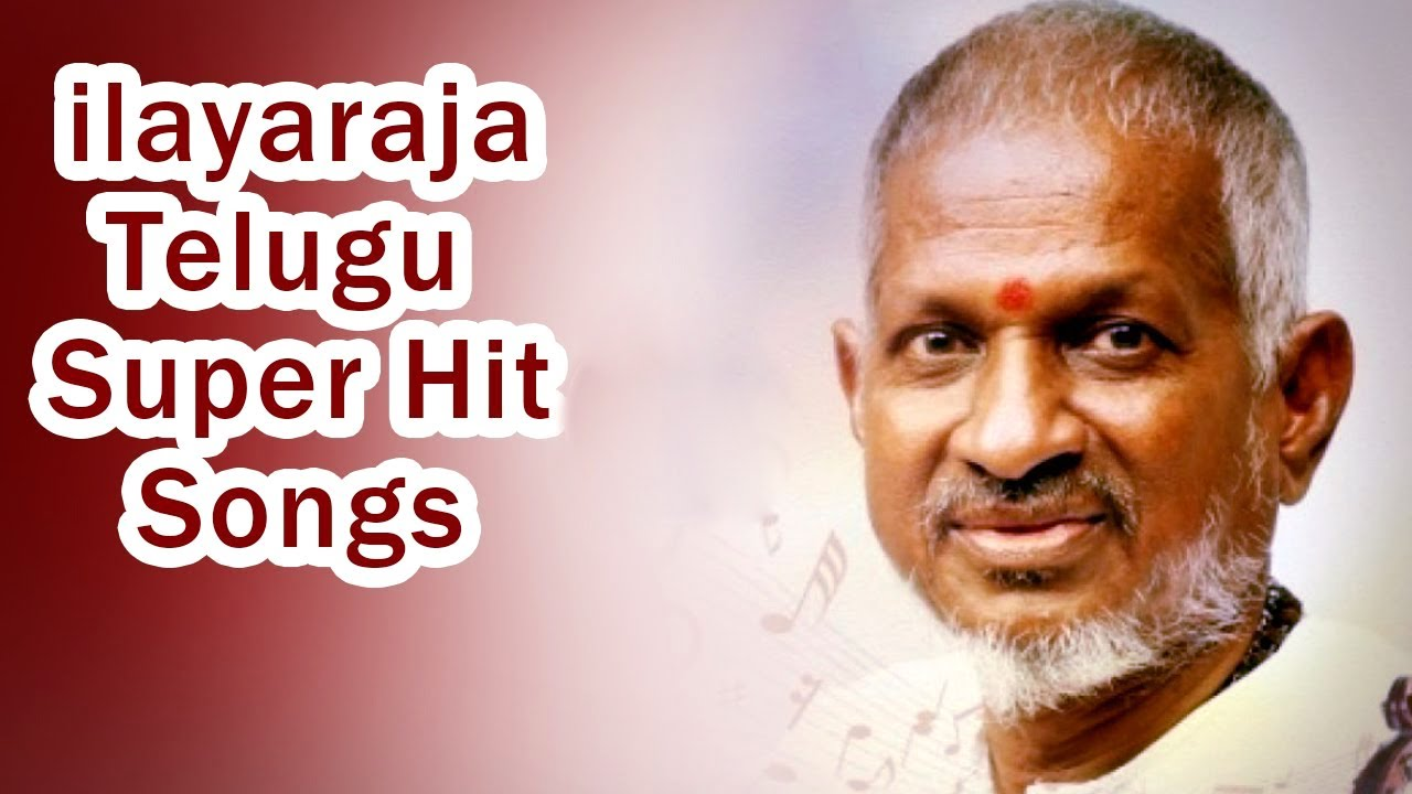 Ilayaraja Super Hits
