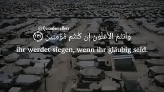 سورة آل عمران Surah Ali-Imraan 139-140 وَلَا تَهِنُوا وَلَا تَحْزَنُوا