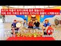 담비타민 - YouTube