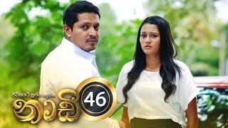 Naadi | Episode 46 - (2020-10-27) | ITN Thumbnail