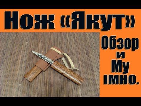 Купить ножи — Марки стали — Ножи из стали 9ХС