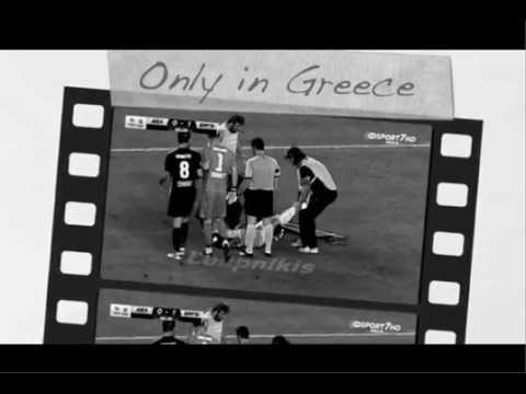 Download Only in Greece, Paramedic Fail AEL-Ergotelis