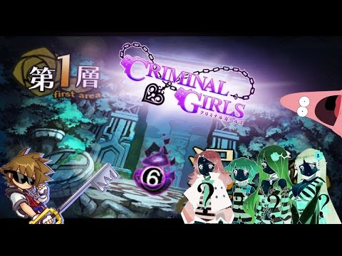 Criminal Girls Invite Only Walkthrough W/Commentary Part 6: There Are Four New Girls?  