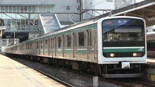 JR常磐線 いわき駅 E501系