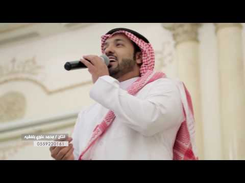 فهد ابراهيم - اهل مكه حفلة جده 2016
