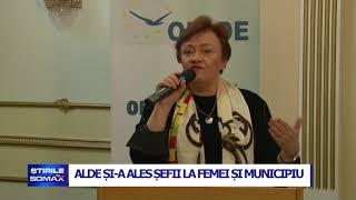 25 02 ALDE SI A ALES SEFII LA FEMEI SI MUNICIPIU
