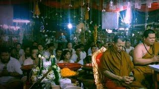 Wai Kroo Sak Yant Pra Ajarn  Pornsit Wat Sawang Arom