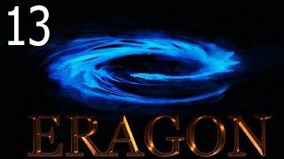 Прохождение Eragon - Туманная Пропасть (13 серия)