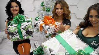 Розыгрыш подарков и поздравление с Новым Годом!