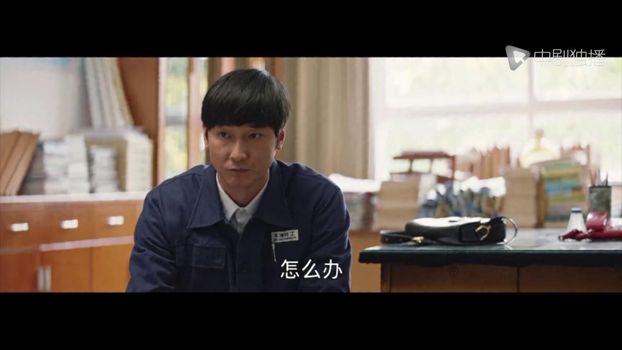 大江大河2 ● 精彩看點:梁思申遇上交接工作的宋運輝,百感交集