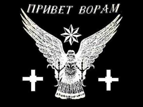 Qurduli Xmebi Asetia Qurdi Kacis Bedi Gruzinskaya Vor V Zakone