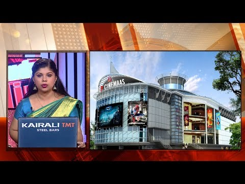Thrissur vigilance court to consider Dileep's D'Cinemas land encroachment issue Today | News@ 12 PM