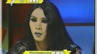 2003年9月29日放送、「PIECE」よりゲスト陰陽座。 シングル「醒」リリー...
