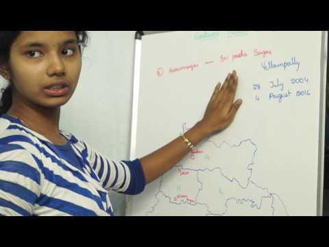 Telangana Geography in Telugu TSPSC Godavari Part 2