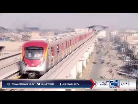 Trial run conducted of Orange Line Metro Train project