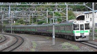 【快速エアポート】JR北海道 函館本線 小樽築港駅に列車到着