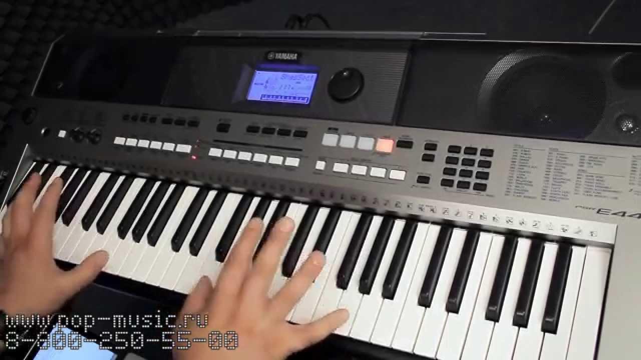 Музыкальный центр yamaha pianocraft mcr-n670 black — купить сегодня c доставкой и гарантией по выгодной цене. Достоинства и недостатки модели — музыкальный центр yamaha. Ответить23 ноября 2016, москва.