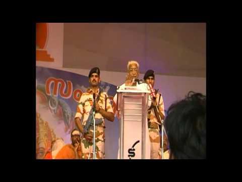 Dharma Raksha Samgamam - Mananiya Ashok Singal