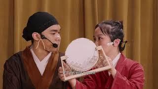 Publication Date: 2021-07-15 | Video Title: 2020-2021 天水圍香島中學 跨科英文音樂劇 伶木蘭(