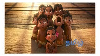 Moana movie scene in tamil