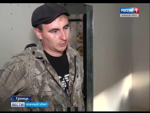 Житель Урала нашел