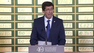 Antonio de la Torre y Vanesa Martín, Medalla de Oro de Andalucía a las Artes