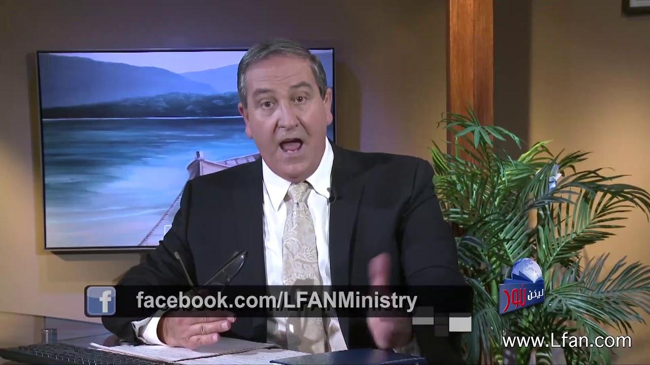440 لدينا الجواب من الكتاب المقدس على كل سؤال