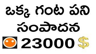 Peopleperhour Telugu | Online Work From Home Jobs in Telugu | How to Earn Money Online in Telugu