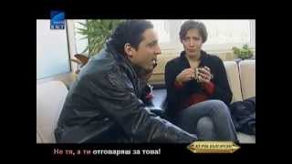 Болгарский язык ютуб - курс 5, урок 43 - Bulgarian language youtube