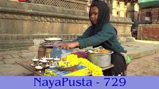 A daughters help for her mother, Rebika became first | NayaPusta - 729