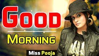 Good Morning Miss Pooja Song | Miss Pooja Song 2017 | Punjabi Song | Gurvinder Brar & Miss Pooja