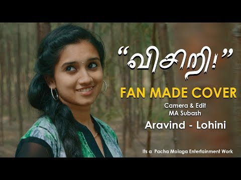 Visiri - Fan Made Video | Enai Noki Paayum Thota | Dhanush | Darbuka Siva | Gautham Menon | Thamarai