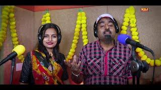 नई वीडियो Comedy रसिया 2021 # शेखचिल्ली टीना AC लगवा दे पिया कॉमेडी रसिया # Shekhchilli Rasia 2021