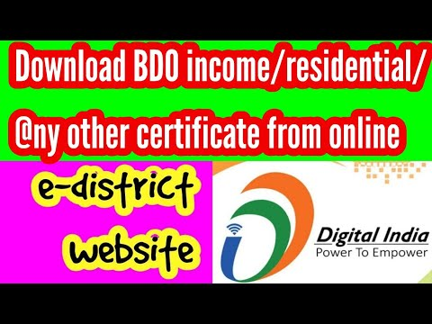 HOW TO DOWNLOAD BDO e-district INCOME/DOMICILE/RESIDENTIAL /ANY OTHER CERTIFICATE FROM ONLINE ||
