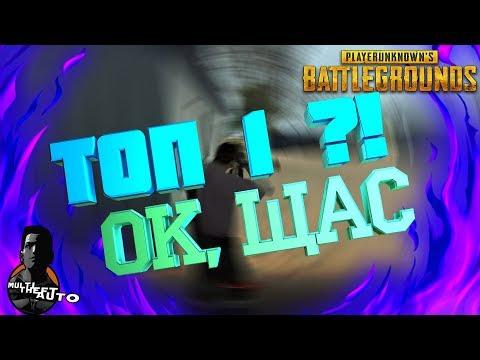казино онлайн 3из YouTube · Длительность: 2 мин16 с