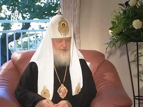 Патриарх кирилл о славянах как варварах видео