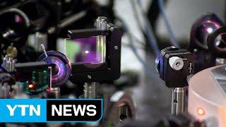 살아있는 세포 관찰, 생체현미경 최초 개발 / YTN