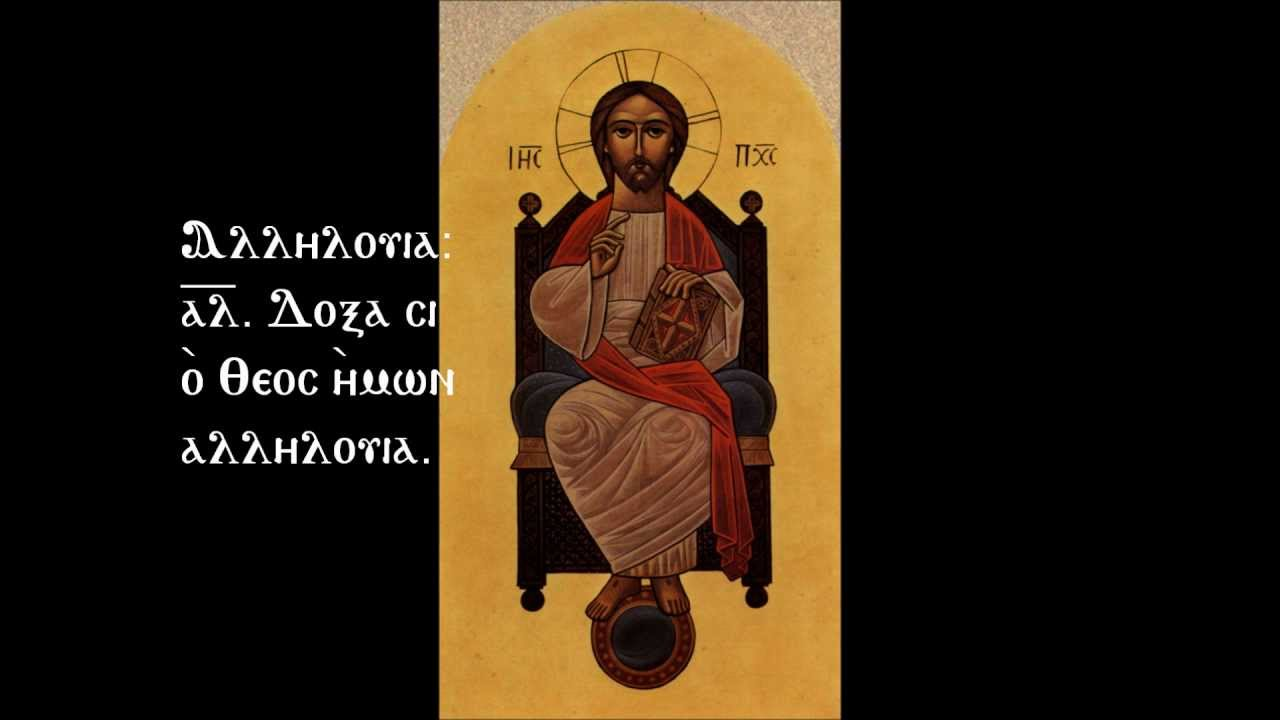 The Fourth Canticle in Coptic (Tasbeha: Psalms 148, 149 and 150)