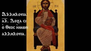 The Fourth Canticle in Coptic