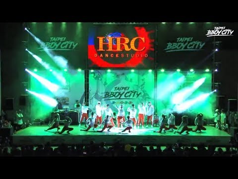 Showcase【HRC】|2017 Taipei Bboy City 青年奧運街舞亞洲賽