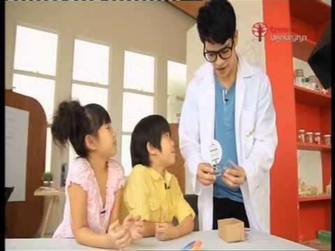 น้องเกิ้ล (Kle) ใน lab kids วิทย์ ป.4 (ตอนเซลล์สุริยะ 2)