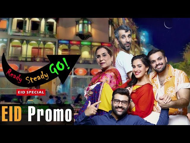Ready Steady Go - Eid Special Promo | Play Tv Dramas | Parveen Akbar, Shafqat Khan | Pakistani Drama